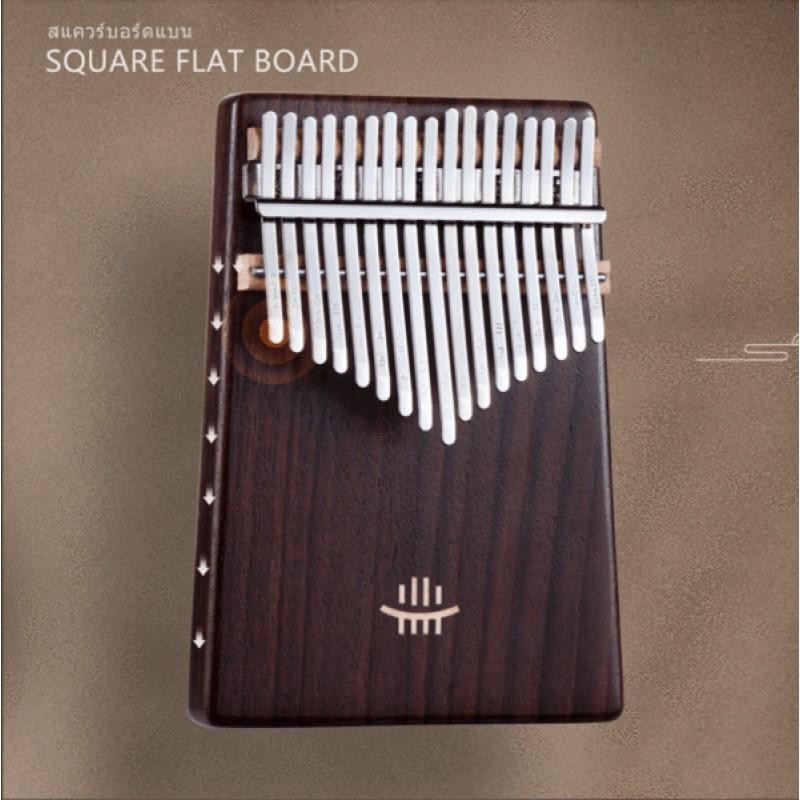 Hluru Flat Board Kalimba 17 Keys   Rosewood C Major